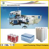 水差しのためのフルオートのフィルムの熱の収縮の包装機械