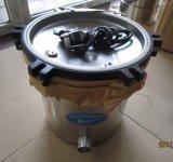 Stérilisateur non électrique, la livraison rapide portative de stérilisateur de vapeur de pression