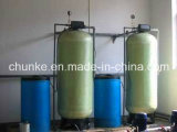 ROの水処理装置のためのChke 15t/H水軟化剤フィルター