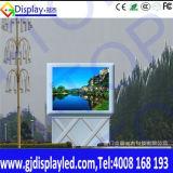Afficheur LED polychrome dans le mur visuel d'intérieur P4.81 de définition élevée