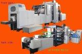 Scharfer unterer Papierbeutel, der Maschine herstellt
