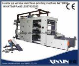 Brakerおよびクラッチ制御6カラーフレキソ印刷の印字機