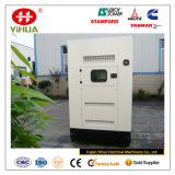 Генератор сени Yuchai 250kVA/200kw молчком тепловозный