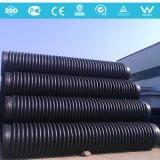 HDPE 플라스틱 강철 감기 배수장치 관