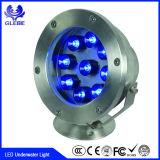 明白なIP68 LED水中ライト15W極度の明るい水中プールライト