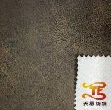 100% Polyester Bronze Tissu en daim pour Sofa Tissu Home Textile