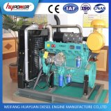 Precio de fábrica Ricardo 132kw / 180HP R6105izld motor diesel con 6 cilindros de agua refrigerada