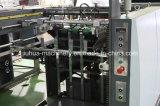 Lamellierende Hochgeschwindigkeitsmaschine mit Kettenmesser-Trennung (LFM-Z108L)