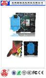 Hohe Definiton wasserdichte Miete P5 im Freien Innen-LED-Bildschirmanzeige farbenreich für Reklameanzeige