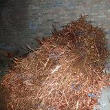 Qualité de cuivre de Millberry du rebut 99.9% de cuivre du câblage cuivre 99.9% de qualité de vente