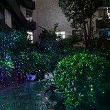 Света рождества лазера, красный и зеленый водоустойчивый репроектор фары ландшафта, свет декора звезды для крытой и напольной пользы