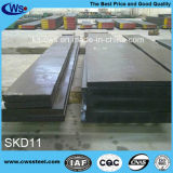 冷たい作業型の鋼鉄1.2379のために最上質