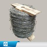 隔離および保護のための電流を通された/PVC有刺鉄線