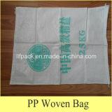 온갖 Flour를 위한 Woven Bag