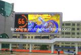 세륨 승인되는 P16 발광 다이오드 표시 스크린