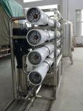 Система водоочистки RO/фильтр воды