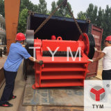 Pex Zhengzhou에 있는 정밀한 턱 쇄석기 제조자