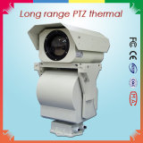 5kmの赤外線上昇温暖気流PTZの監視カメラ