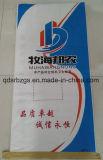 Alta qualidade & saco tecido PP impresso colorido da alimentação da embalagem