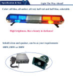Blue rosso 1.2m Light Bar per Firefighting Truck