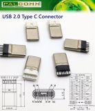유형 C 케이블, 붙박이 56K 옴 저항을%s USB2.0 유형 C male형 커넥터