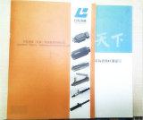 ワードマガジン印刷の/Severalの紫外線印刷