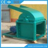 низкая цена 1-2t/H CF-600 деревянный точильщик молотковой дробилки для сбывания