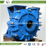 Schlamm Pump Use in Minerals Concentrate Process