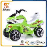 安全4車輪の中国の子供の小型電気オートバイのバイクの卸売