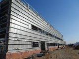 Stahlkonstruktion-Aufbau-Gebäude (KXD-SSB1254)