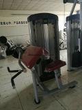 Коммерчески машина бицепса оборудования пригодности прочности