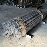 Tubo de aluminio/tubos de aluminio/tubo del diámetro grande