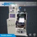 Автоматическая машина Die-Cutter 2-Станции с разрезая функцией