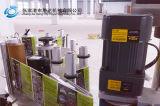 Empaquetadora de alta velocidad de la escritura de la etiqueta