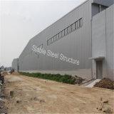 大きいスパンが付いている軽い鉄骨構造の貯蔵倉