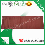 Colorare le mattonelle di tetto rivestite di pietra del metallo con il prezzo all'ingrosso
