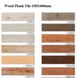 艶をかけられた床の磁器のタイルの無作法な陶磁器の壁のタイル