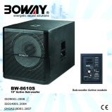 Lautsprecher (BW-8610S)