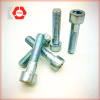 Tampão de cabeça hexagonal DIN 912 com aço de alta resistência