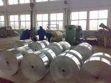 アルミニウムコイルの工場低価格