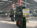 プラスチックびんの梱包の出版物機械(VM-1)