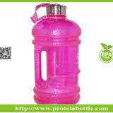 Хорошая бутылка воды галлона PETG качества 2.2L миниая