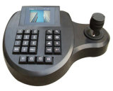 多機能のキーボード(NV-106)