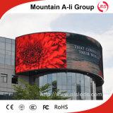 屋外のフルカラーの建物の壁LEDの企業の広告の表示画面