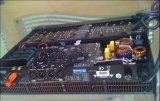 Endverstärker (FP6000Q), PROverstärker, Schalter-Endverstärker