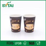 9oz Wholesale hochwertiger Zoll gedruckte Getränkegebrauch-einzelne Wand-Papier-Kaffeetasse