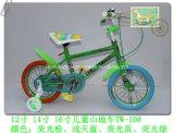 Mini vélo Ly-C-034 pour des enfants de 3 à 4 années
