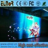 P2.5屋内使用料のためのよい価格LEDデジタルの掲示板
