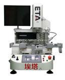 휴대용 퍼스널 컴퓨터 어미판 재생산과 Reballing를 위해 두는 Laser를 가진 BGA 재생산 역