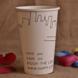 Einzelne Wand-heißes Cup mit Kappe